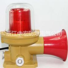 BBJ防爆声光报警器批发