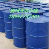 供应丙二醇防冻液丙二醇抗冻剂