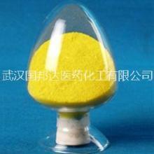 2-胺基-3,5-二溴苯甲醛生产厂家武汉国邦达品牌直销|二溴苯甲醛厂家生产供应商批发
