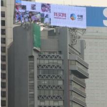 香港维多利亚港户外大屏广告代理发布
