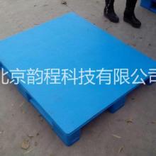 塑料托盘 北京塑料托盘