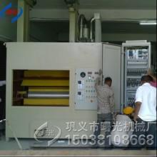 供应电路板分离设备