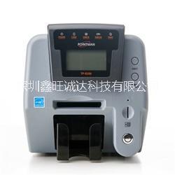 简单编辑各种条码TP9200色带证卡打印机色带