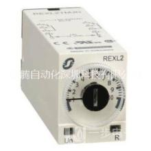 施耐德时间继电器REXL2TMP7可插拔系列通电延时继电器