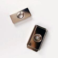 厂家现货 长方形带沉孔钕铁硼强力磁铁片 工具材料零部件吸铁石