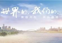 重庆信托业务合作——专注于天津信托公司等领域供应 国内专业的上海信托公司