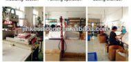 惠州金科导电橡胶制品有限公司