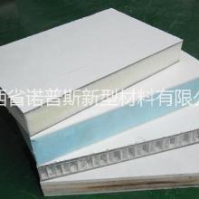 胶衣布基毛面板  玻璃钢布基板