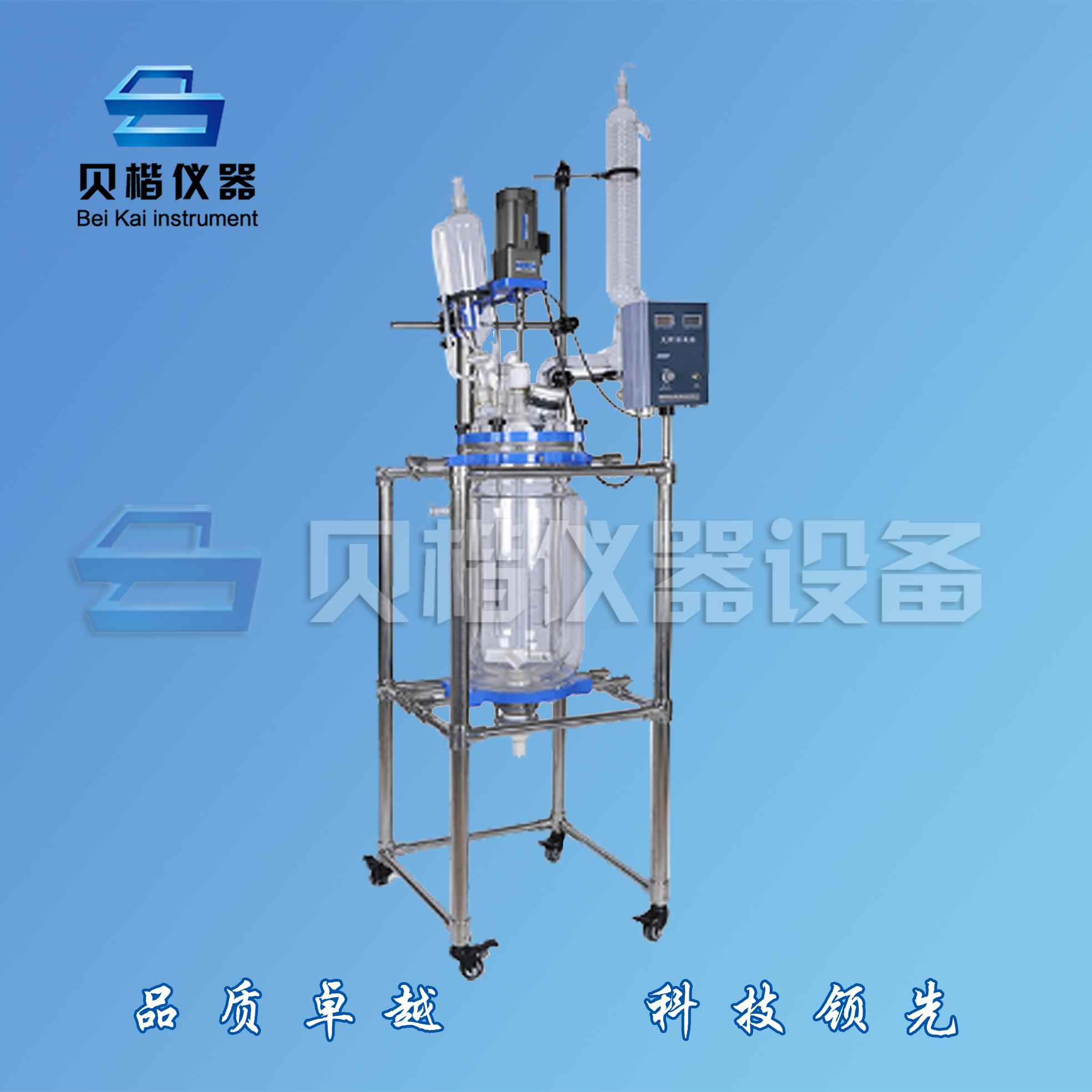 厂家直销玻璃反应釜 低温冷却液循环泵原理