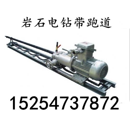 KHDY40A岩石电钻销售