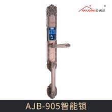 厂家直销滑盖密码指纹锁刷卡感应智能家用密码锁 AJB-905别墅智能锁批发