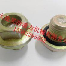 大连昊冶液力偶合器易熔塞M16*1.5使用事项