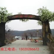 济宁假树大门图片