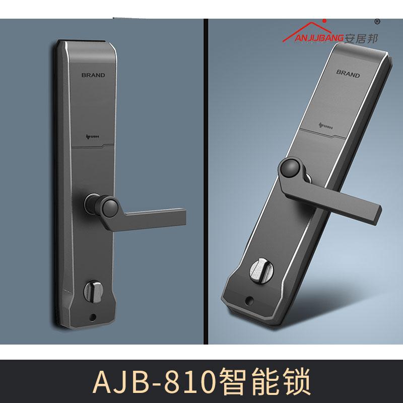 AJB-810智能锁销售
