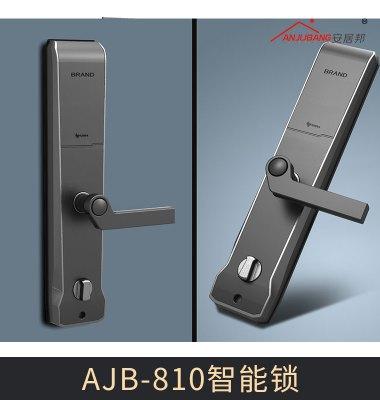 AJB-810智能锁图片/AJB-810智能锁样板图 (1)