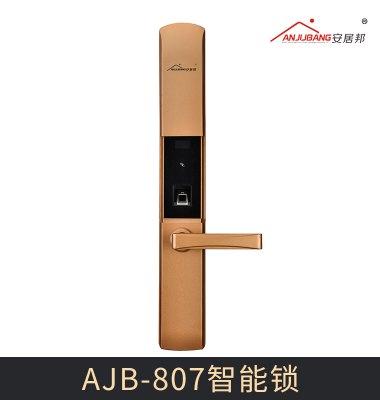 AJB-807智能锁图片/AJB-807智能锁样板图 (2)