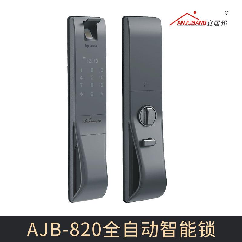 AJB-820全自动智能锁图片/AJB-820全自动智能锁样板图 (4)