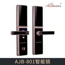 厂家直销 AJB-801智能锁 多功能智能门锁 家庭指纹密码锁 智能防盗指纹锁图片