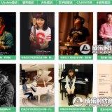 广州海珠区专业钢琴教学一对一培训,成与乐现代音乐中心 钢琴一对一培训