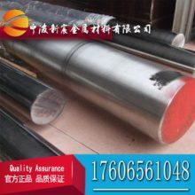40Cr圆钢,45#碳圆Q345B/D/E,20/40crnimo合金钢 优特钢