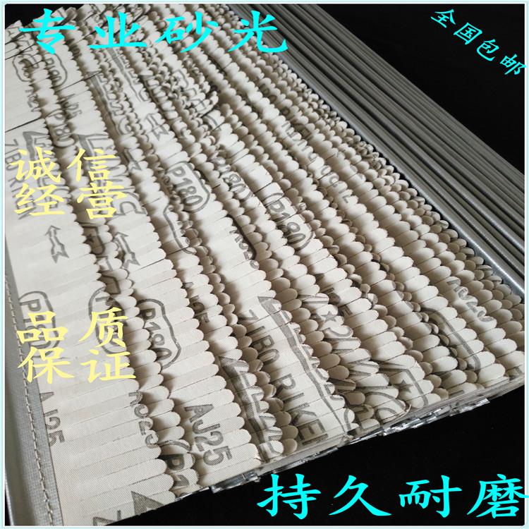 砂光机砂布条抛光打磨专用,持久耐用砂布条厂家定制 砂光辊砂布条