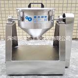浙江实验室混合机图片