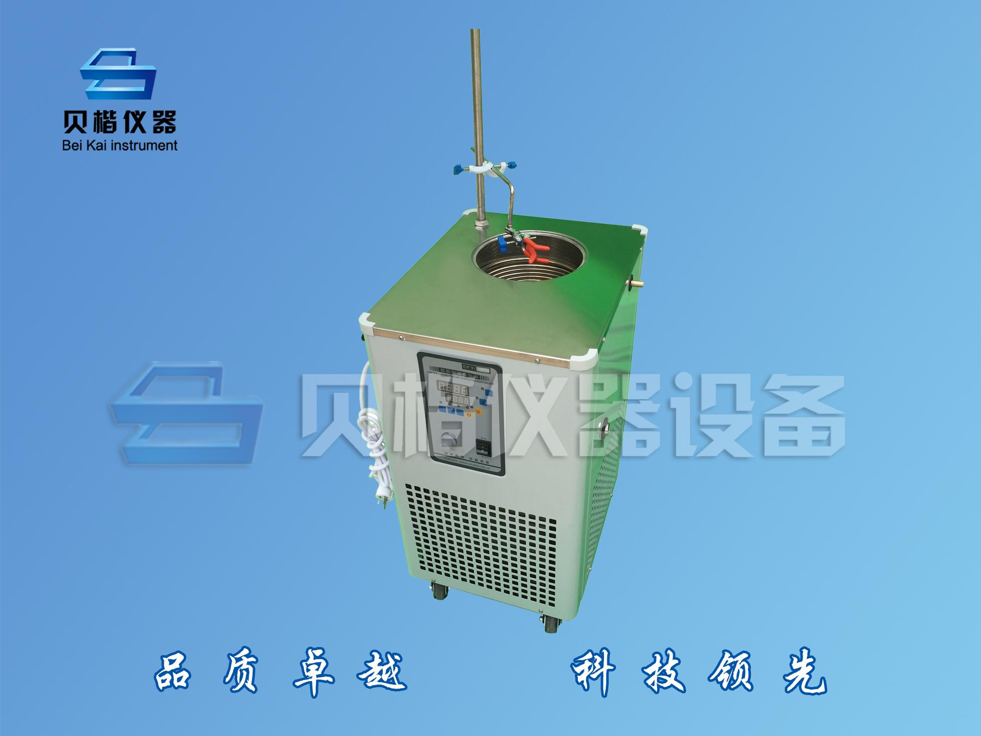 低温冷却液循环泵工作原理介绍销售