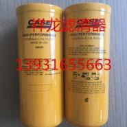 N9025液压油滤芯图片