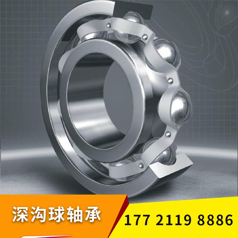 深沟球轴承 单列向心球轴承 小功率优质耐用轴承 滚动型机械基础件