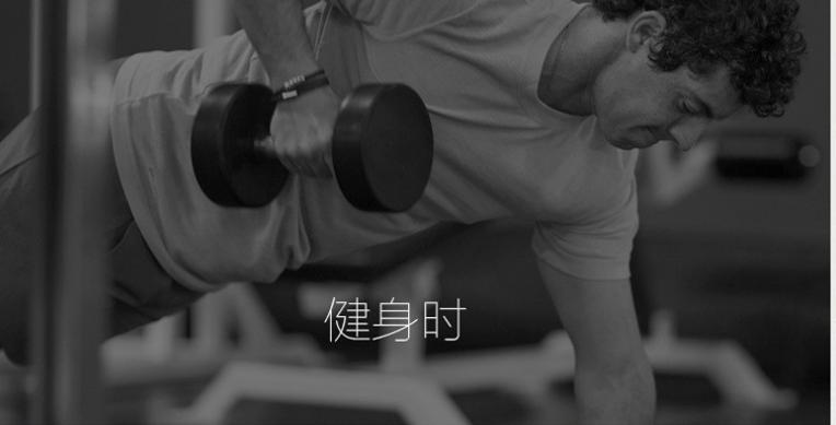 健身服、健身服专业定制、健身服生产厂家、健身服价格