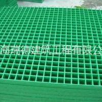 西宁玻璃钢格栅批发西宁玻璃钢格栅厂家西宁玻璃钢格栅批发直销