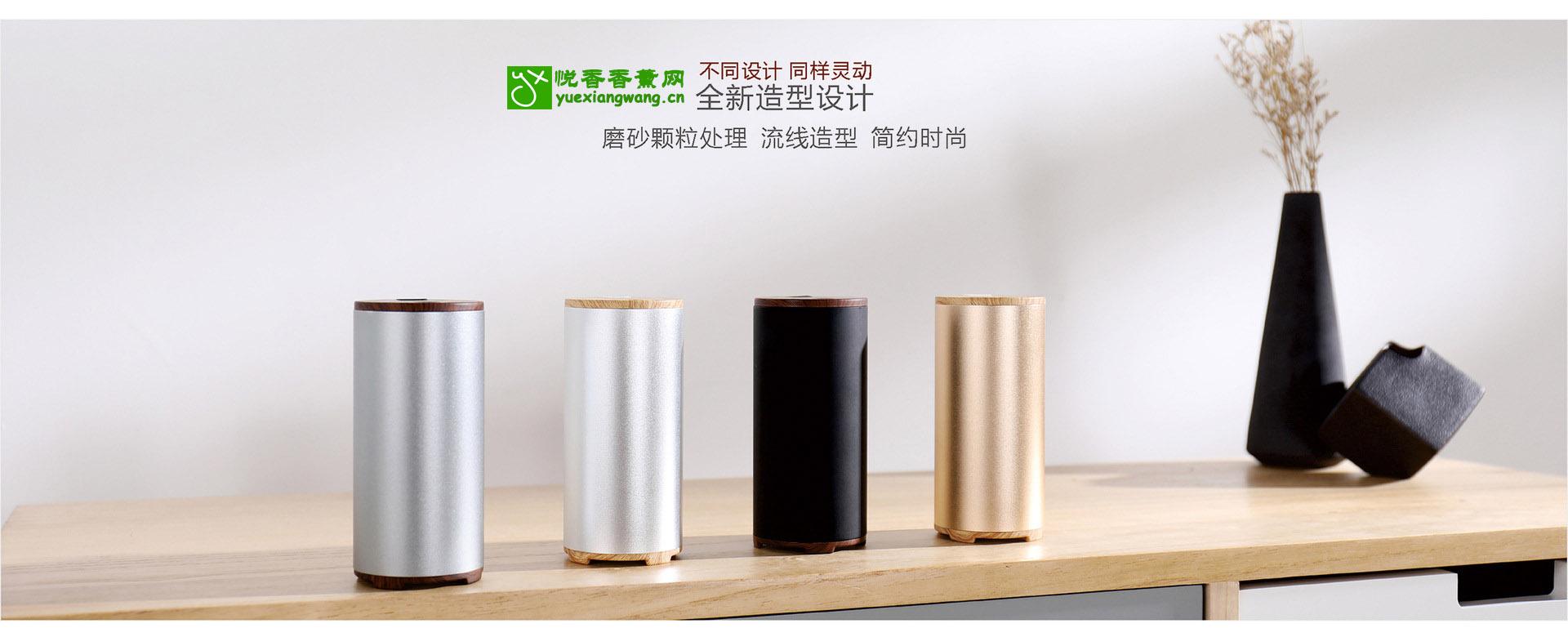 西安卡美隆供应USB车载空气净化器 礼品净化器