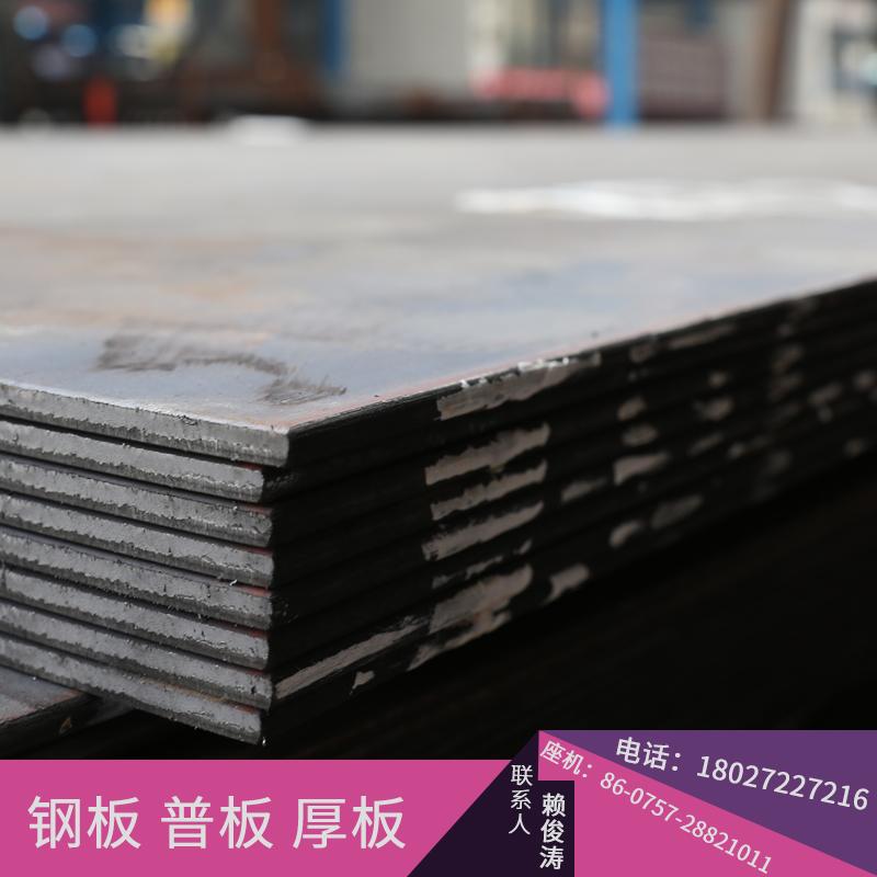 钢板 普板 厚板 不锈钢板 拉丝 压花 耐腐蚀 耐高温 欢迎来电定制