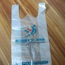 PE背心袋厂家批发_背心袋及手提袋_塑料袋订做超市背心袋