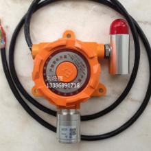 固定式消防防爆可燃气体报警器 8点位 气体探测器 价格图片
