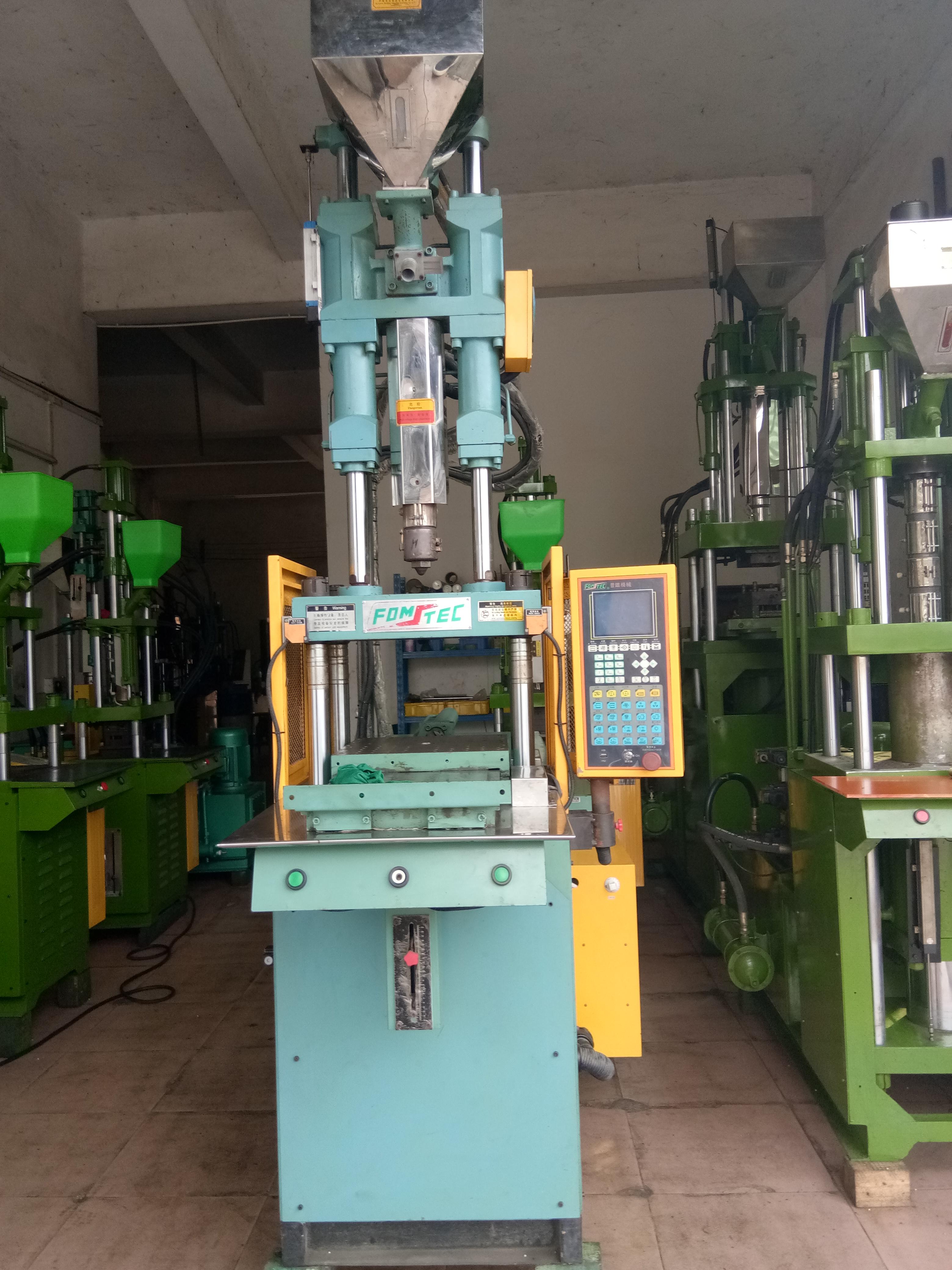 立式注塑机 立式注塑机价格 立式注塑机供应商 立式注塑机批发商
