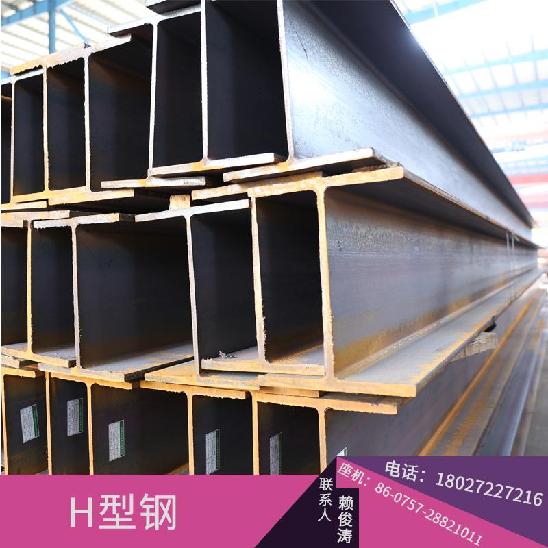 H型钢 工字钢 槽钢 等边角钢 国标 非标工角槽钢 厂家直销