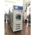 Delta动力电池热冲击试验机