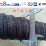 精轧螺纹钢 M32 PSB830  武汉长江大桥专用/预应力精轧螺纹钢/厂家直销