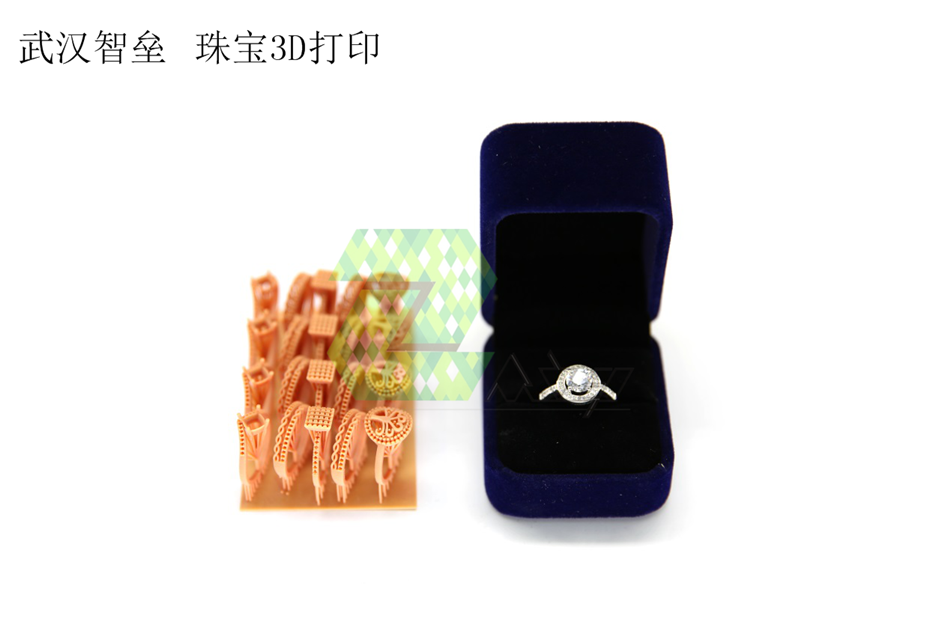 3D打印珠宝服务