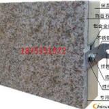 石材保温复合一体板专业