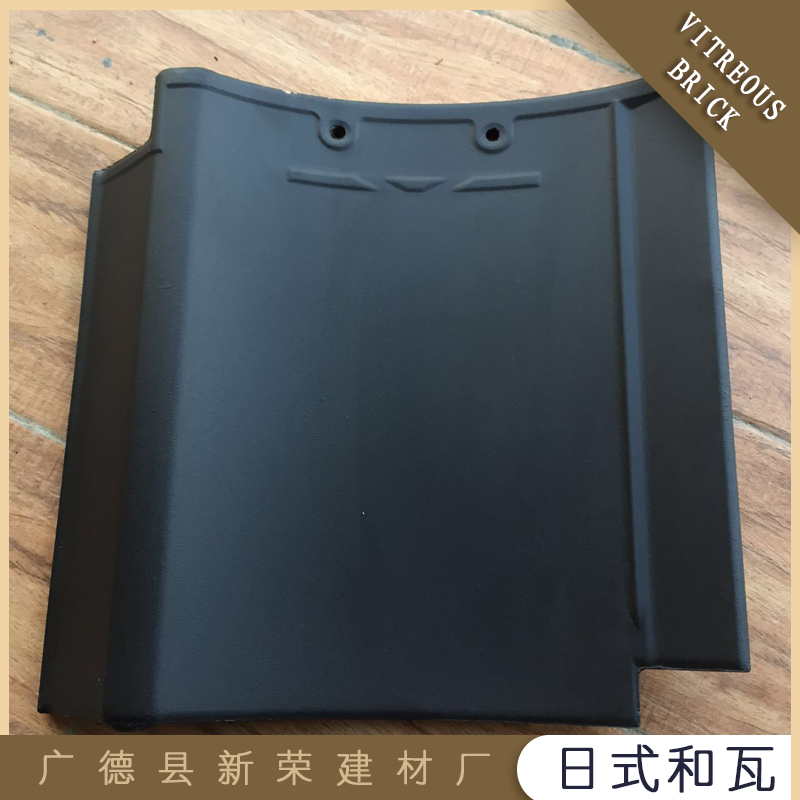 日式和瓦 新型建材高强度彩瓦 坡面屋顶别墅洋房等建筑材料欢迎订购