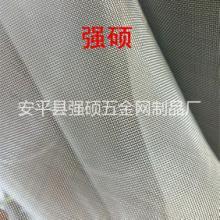 安平铝网厂家 铝合金网 铝丝网价格 铝丝编织网 铝合金网质量 铝合金网价格