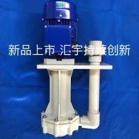 耐酸碱泵,苏州耐酸碱泵报价,耐酸碱泵价格