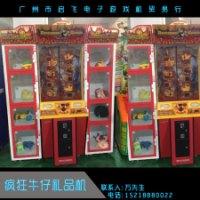 回收娃娃机 专业回收二手娃娃机 广州市娃娃机厂家直销 广州娃娃机回收报价 广州周边娃娃机回收价格 广州周边娃娃机回收厂