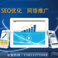 百度竞价开账户 企业网络营销推广 找广州千度网络