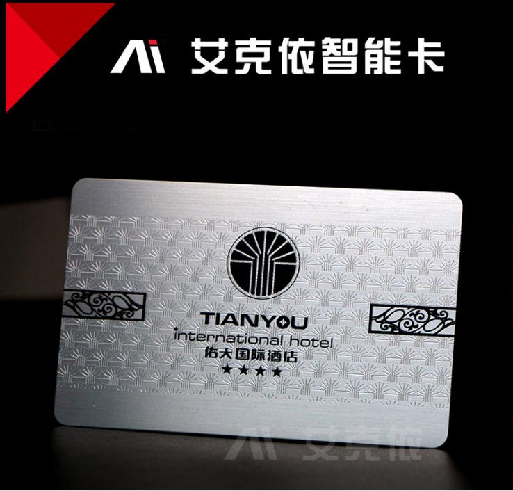 A礼品卡|白卡|IC卡|芯片卡图片/A礼品卡|白卡|IC卡|芯片卡样板图 (3)