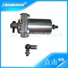 供应全新复盛空压机压缩机伺服气缸2104050012图片