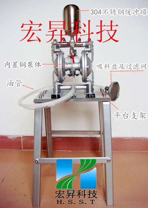 山东隔膜泵标准型 双隔膜泵厂家批发价 气动自吸泵