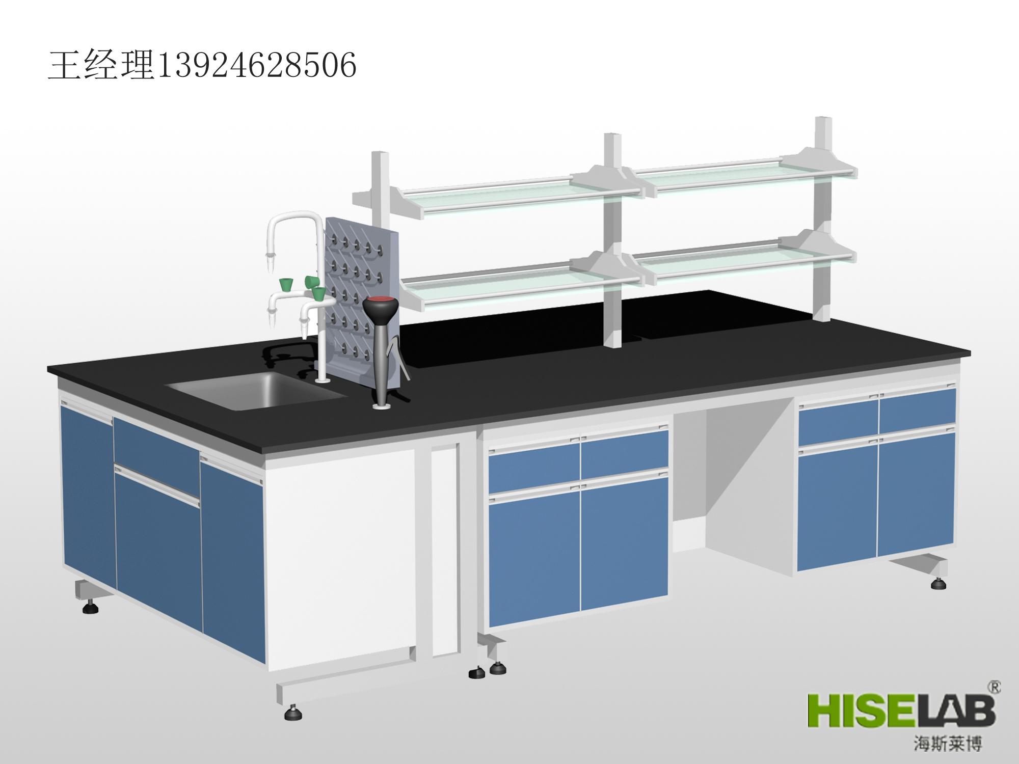 实验室中央台供应和安装,三经伟创实验室中央操作台